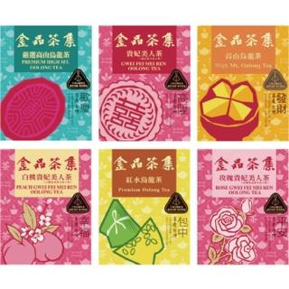 【金品茶集】喜慶台灣 輕便禮盒組6入X6盒(適合初次接觸烏龍茶的你)