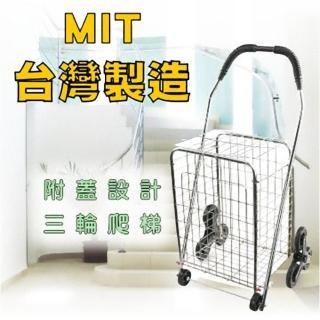 【TRENY】三輪爬梯菜籃車(2970)