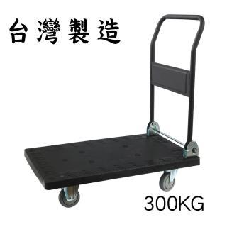 【TRENY】台灣製造-日式低噪音塑鋼手推車- 耐重300KG(1327)