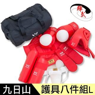 【九日山】比賽指定-拳擊散打泰拳訓練專用護具八件套組/護具組(L-紅)