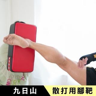 【九日山】拳擊散打泰拳專用配件-PU皮製加厚拳擊兩用腳靶(ㄧ入-紅)