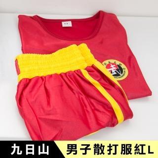 【輝武】武術用品-散打專用男子無袖競技服(紅L)