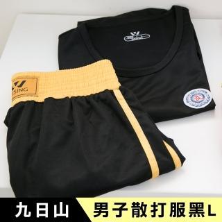 【輝武】武術用品-散打專用男子無袖競技服(黑L)