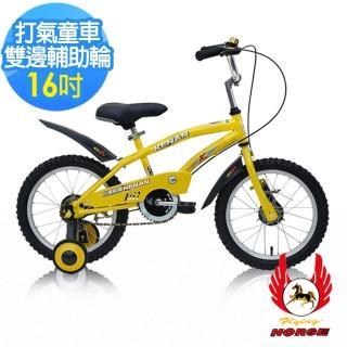 【飛馬】16吋打氣專利童車-黃