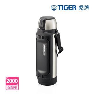 【TIGER虎牌】2.0L不鏽鋼保溫保冷瓶(MHK-A200_e)