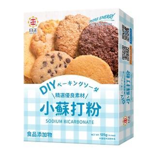 【日正食品】小蘇打粉(25g*5入)