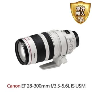 【Canon】EF 28-300mm f/3.5-5.6L IS USM(平輸)