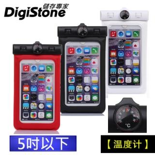 【DigiStone】手機防水袋 保護套 手機套可觸控 溫度計型(通用5吋以下手機)