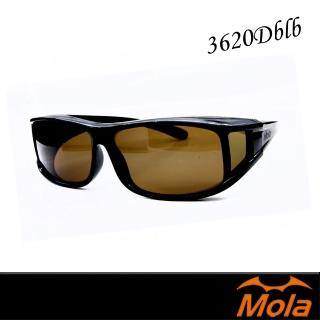 【MOLA 摩拉】近視/老花眼鏡族可戴-摩拉時尚偏光太陽眼鏡 套鏡 鏡中鏡(3620Dblb)