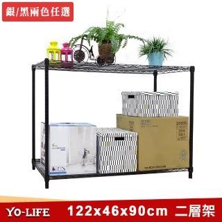 【yo-life】大型兩層鐵力士架(122x45x90cm)