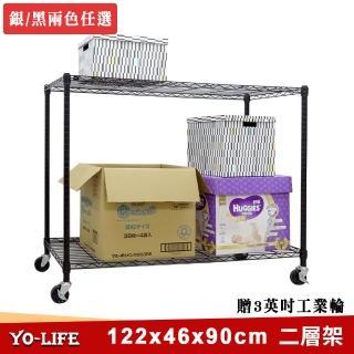 【yo-life】大型兩層鐵力士架-附工業輪(122x45x90cm)