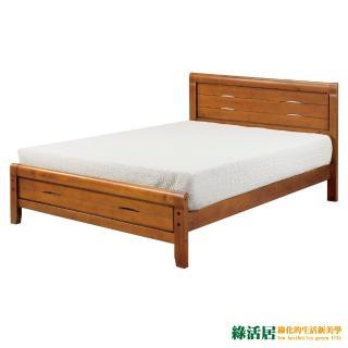 【綠活居】柏妮絲柚木色5尺雙人床台(不含床墊)