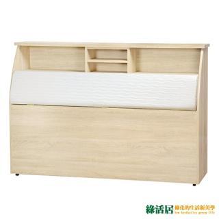 【綠活居】愛琳 橡木色木心板5尺床頭箱(兩色可選)