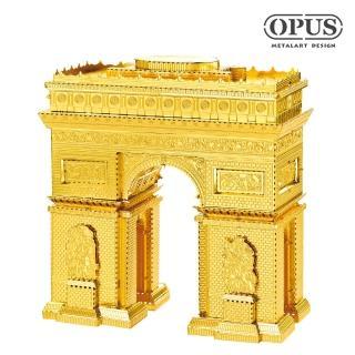 【OPUS東齊金工】3D立體金屬拼圖 DIY建築模型益智玩具(巴黎凱旋門)