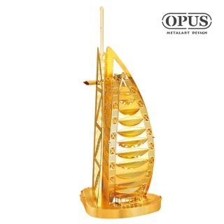 【OPUS東齊金工】3D立體金屬拼圖 DIY建築模型益智玩具(杜拜帆船酒店)