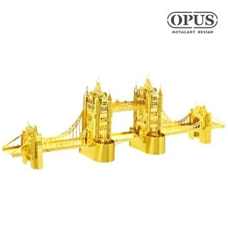 【OPUS東齊金工】3D立體金屬拼圖 DIY建築模型益智玩具(倫敦塔橋)