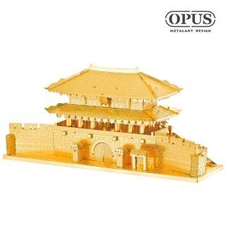 【OPUS東齊金工】3D立體金屬拼圖 DIY建築模型益智玩具(崇禮門)