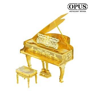【OPUS東齊金工】3D立體金屬拼圖 DIY模型益智玩具(鋼琴)