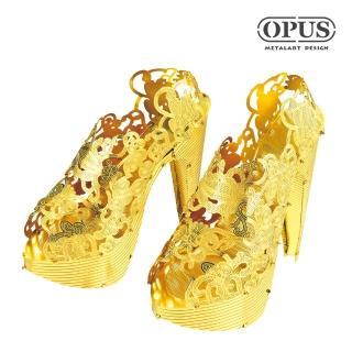 【OPUS東齊金工】3D黃金拼圖DIY女鞋模型益智玩具(高跟鞋)