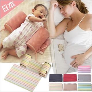 【SANDEXICA】嬰兒定型枕防側翻枕頭+三角枕
