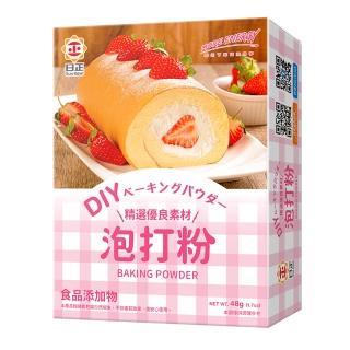 【日正食品】泡打粉(12g*4入)