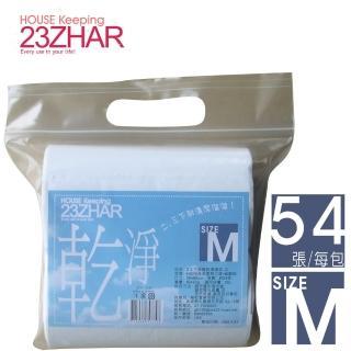 【2.3.下】碳酸鈣環保清潔袋-中 55x65cm(乾淨 / 白)