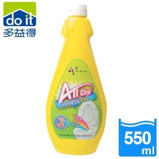 【多益得】All clean浴室馬桶水垢清潔劑(550g)