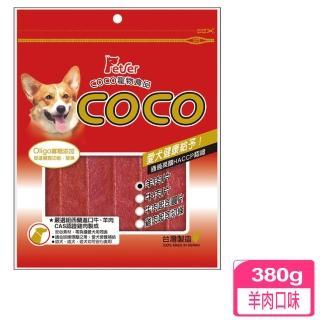 聖萊西COCO羊肉片(380g/包)