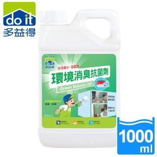 【多益得】環境消臭抗菌劑(1000cc)