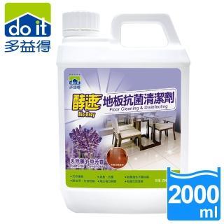 【多益得】酵速地板抗菌清潔劑(2000cc)