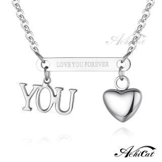 【STEVEN YANG】西德鋼飾「你的最愛」鋼項鍊 C5032(銀色款)