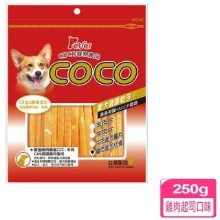 【多滿Dog Mind】雞肉起司切條(250g/包)
