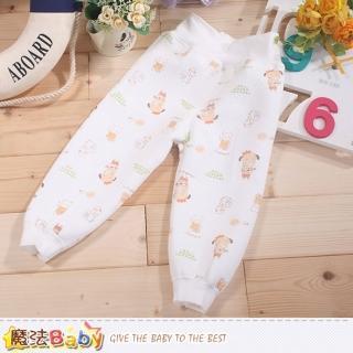 【魔法Baby】嬰幼兒空氣棉護肚高腰保暖長褲(k43656)