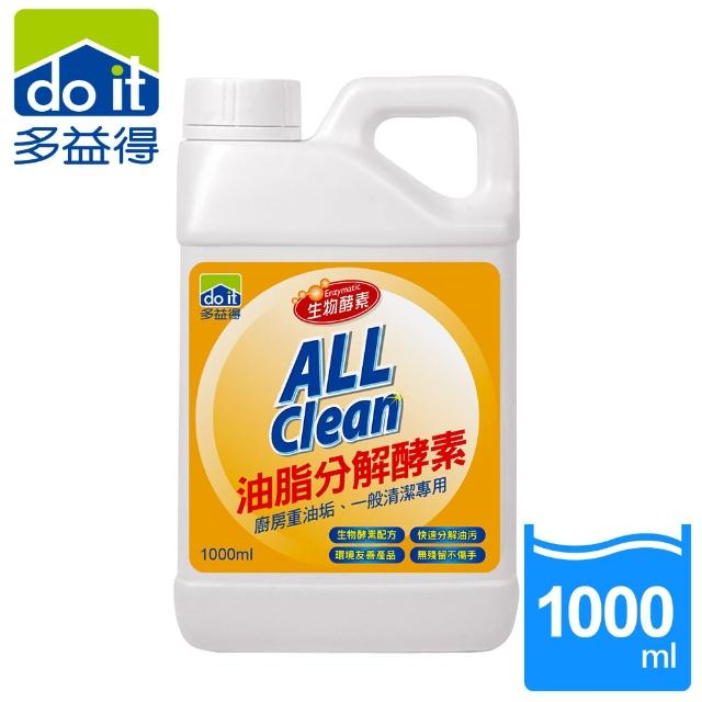 【多益得】生物酵素清潔劑(1000ml)
