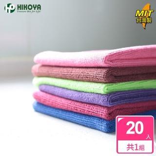 【HIKOYA】強力去污長纖維抹布(超值20入)