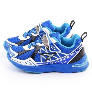 【Achilles瞬足】大童 輕量寬楦運動鞋(ESJJ0810-藍)