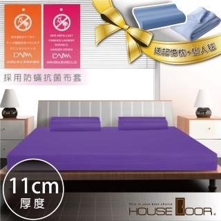 【House Door】日本防蹣抗菌11cm波浪記憶床墊(雙人加大6尺)