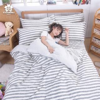 【日本濱川佐櫻-慢活.灰】活性無印風單人三件式床包組