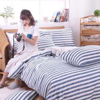 【日本濱川佐櫻-慢活.藍】活性無印風單人三件式床包組