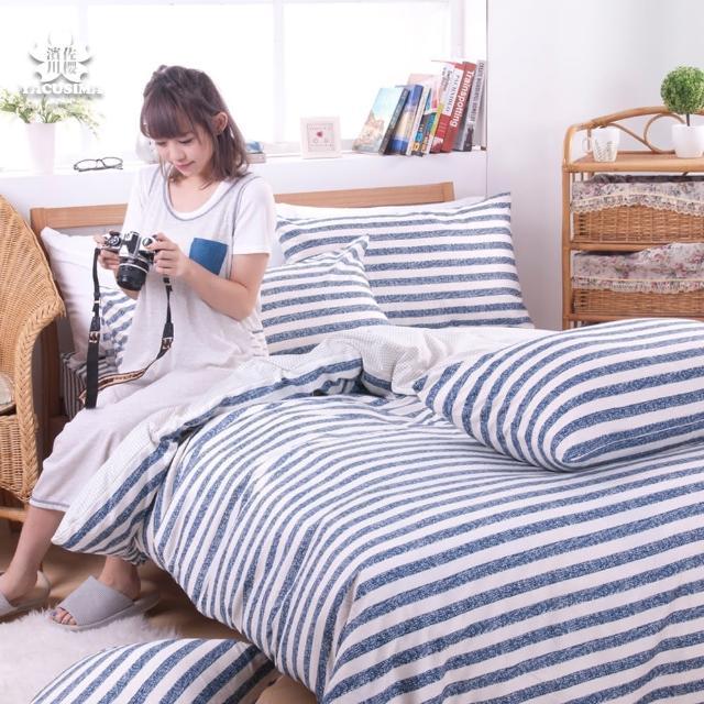 【日本濱川佐櫻-慢活.藍】活性無印風加大四件式床包組