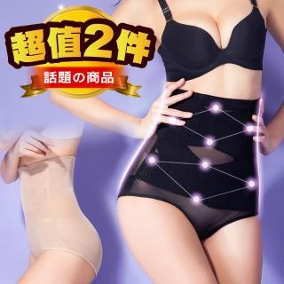【JS嚴選】八位交叉人魚曲線美臀褲(B超值二件)