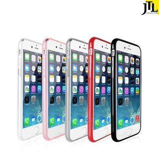 【JTL】iPhone 6S Plus Q彈全包雙料防震圈手機保護殼