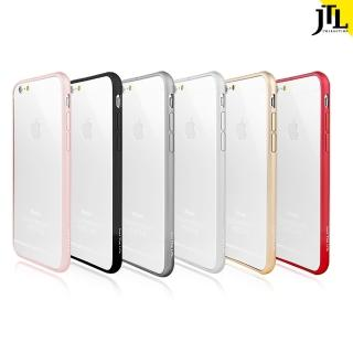 【JTL】iPhone 6S Plus 極薄金屬航太鋁合金保護邊框