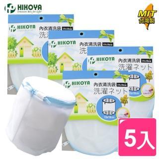 【HIKOYA】淨白密網內衣洗衣袋15*18cm(精選5入)