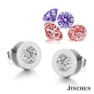 【JINCHEN】316L鈦鋼耳環一對價TEC-975銀色(單鑽可更換耳環/正韓商品/鋼針抗過敏)
