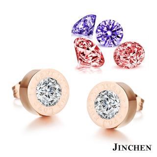 【JINCHEN】316L鈦鋼耳環一對價TEC-975玫金(單鑽可更換耳環/正韓商品/鋼針抗過敏)