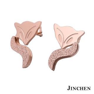 【JINCHEN】316L鈦鋼耳環一對價ES-03玫金(狐狸耳環/正韓商品/鋼針抗過敏)