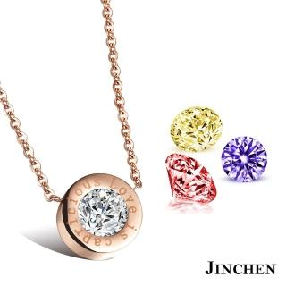 【JINCHEN】316L鈦鋼項鍊單條價TAC-975玫金(單鑽項鍊/韓系女孩/閨密鎖骨鍊)