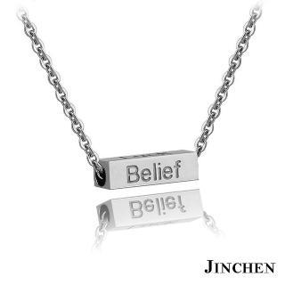 【JINCHEN】316L鈦鋼項鍊單條價AS-55銀色(四方許願項鍊/韓系女孩/閨密鎖骨鍊)