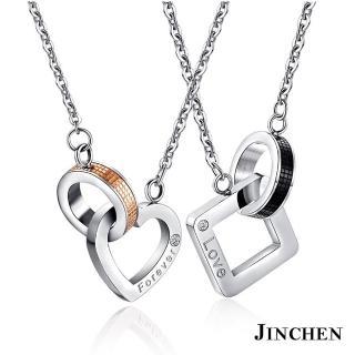 【JINCHEN】316L鈦鋼情侶項鍊一對價AC-646(永遠的愛項鍊/情侶飾品/情人對項鍊)